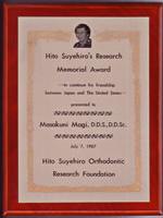 1987年HitoSuyehiro'sMemorialAward(ヒト・スエヒロ記念賞)
