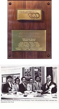 1989年JosephE.JohnsonTableClinicAward(ジョセフE.ジョンソンテーブルクリニック賞)