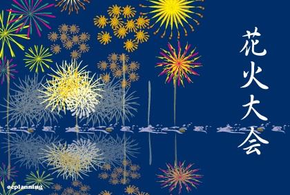 今日は市川市民納涼花火大会です。(江戸川花火)
