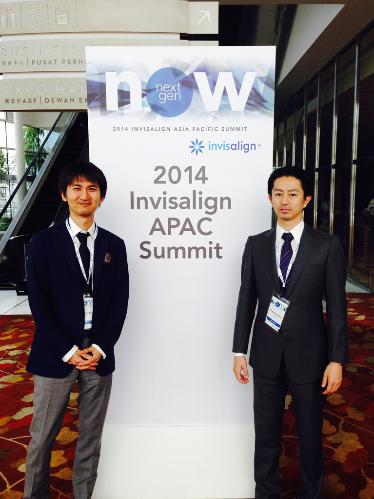 The 2014 Invisalign Asia Pacific Summit(インビザラインアジアパシフィックサミット) が始まりました