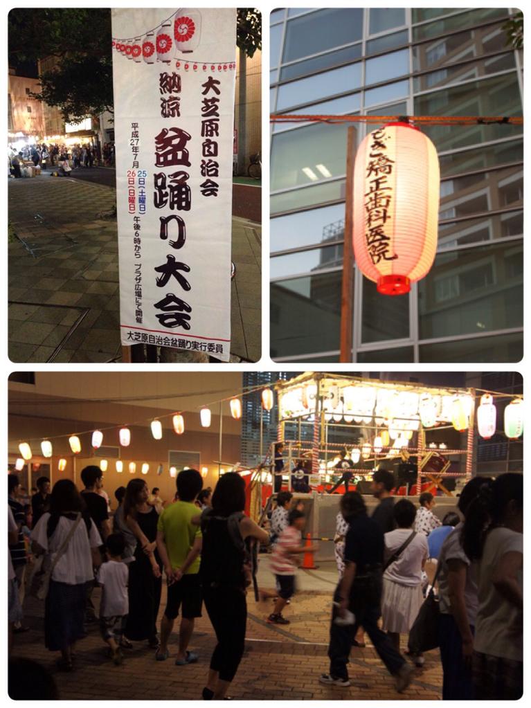 納涼 盆踊り大会