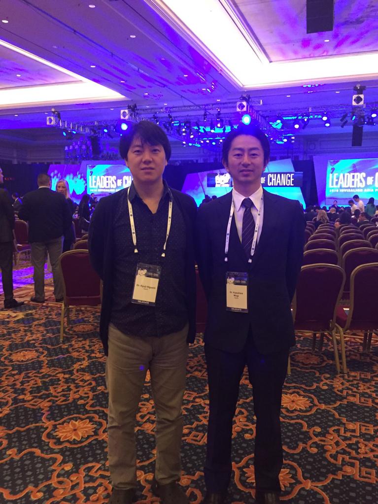 2016 インビザラインアジアパシフィックサミット in マカオ(The 2016 Invisalign Asia Pacific Summit)_img01