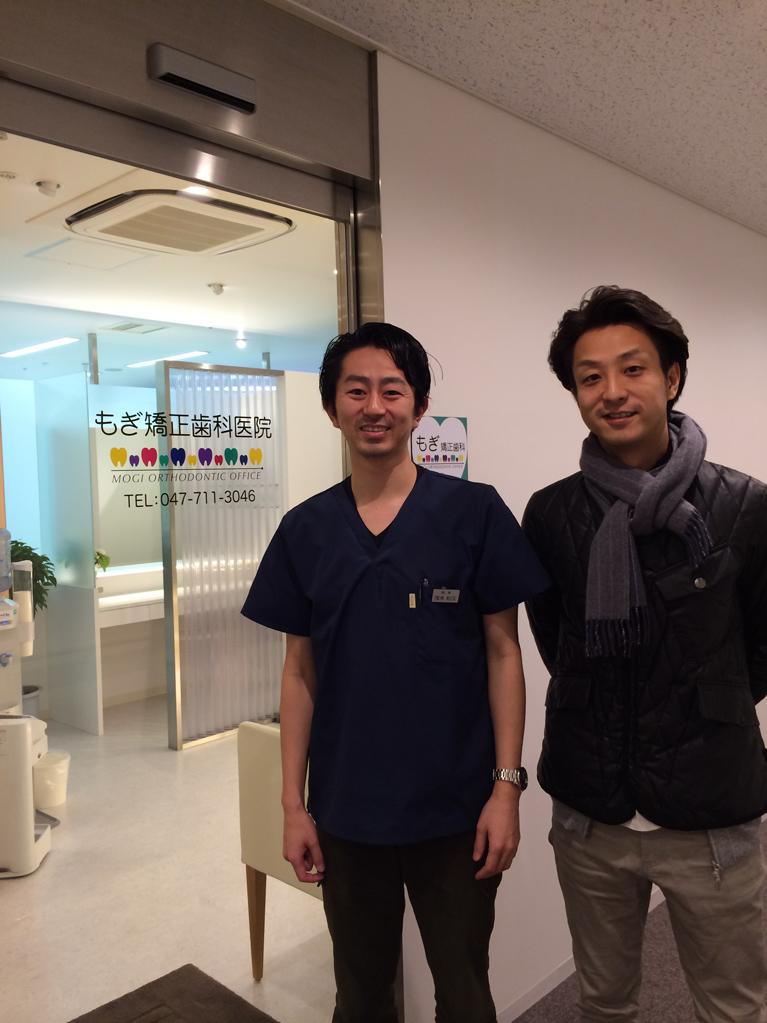 東京医科歯科大学の同期の一般歯科の先生が遊びに来てくれました。