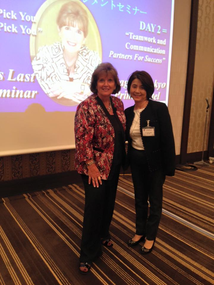 Ms.Rosemary Bray マネジメントセミナー_img01